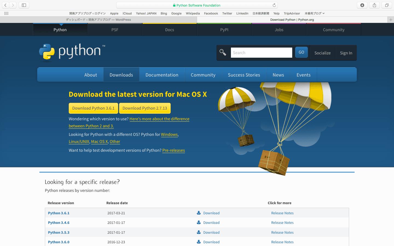 Python 2 1 - 【初心者のためのPython入門】Pythonのダウンロードとインストール