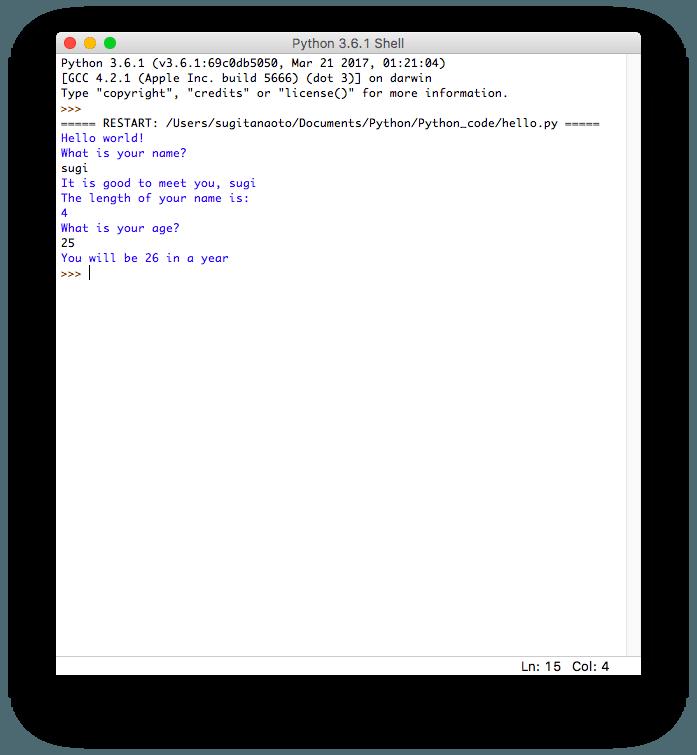 "Python 3 1 - 【初心者のためのPython入門】""Hello world!""からわかること"