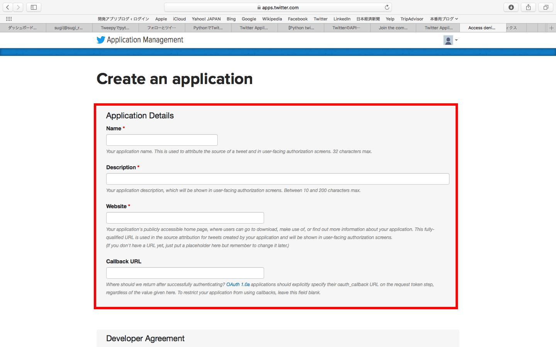 Python 8 3 - 【Python】twitter APIを使用するための各種キーを取得する手順