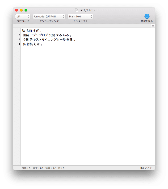 python 12 2 - 【Python】テキストマイニングしてみた〜モデル作成〜