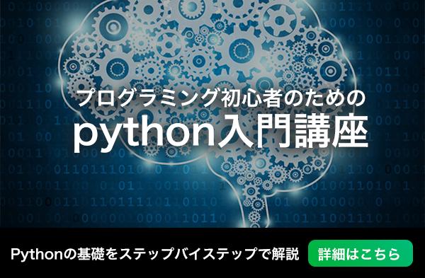 sfdvfs - 【Python】twitter APIによるフォロー・アンフォロー自動化ツール
